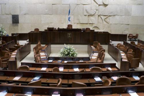 כנסת ישראל 2020